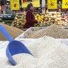 Цены на зерновые резко выросли. На фото - рынок в курортном городе Агадир, Марокко
