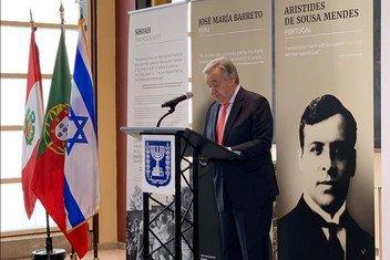 O cônsul português, Aristides de Sousa Mendes, na lista dos oito diplomatas reconhecidos como Justos entre as Nações
