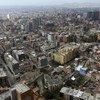 哥伦比亚首都波哥大(资料图片)。