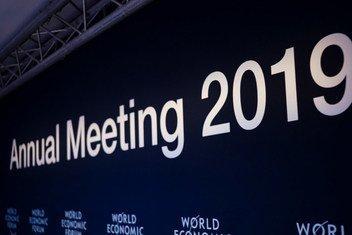 الاجتماع السنوي للمنتدى الاقتصادي العالمي في دافوس بسويسرا