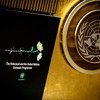 O secretário-geral da ONU, António Guterres, discursará na cerimônia assim como o presidente da Assembleia Geral, Tijjani Muhammad-Bande.