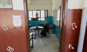 В школе Кордоба в Бенгази 1500 учеников. Среди них есть беженцы и мигранты
