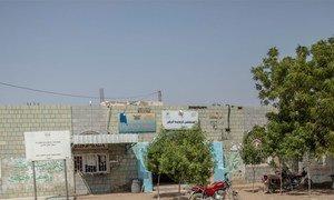 Al-Zaidia Rural Hospital in Yemen's Hudaydah governorate.