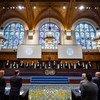 قضاة محكمة العدل الدولية في مقرها في لاهاي، هولندا.