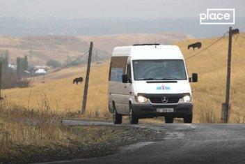«Автобус солидарности» колесит по деревням и селам Кыргызстана. За два года он объездил почти двести населенных пунктов