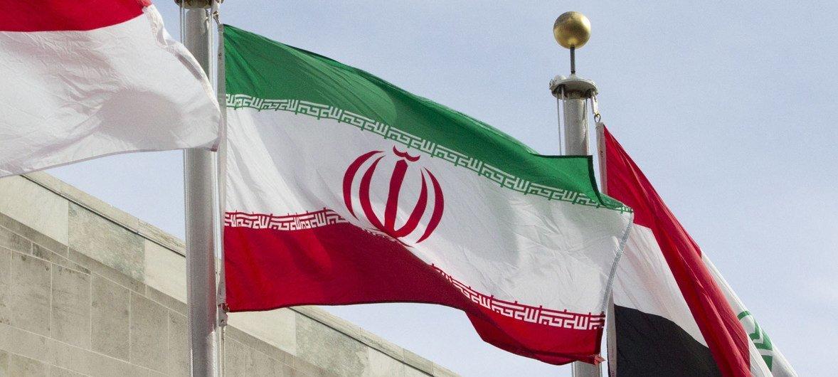 UN experts voice 'deep concern' over Iran's 'consistent