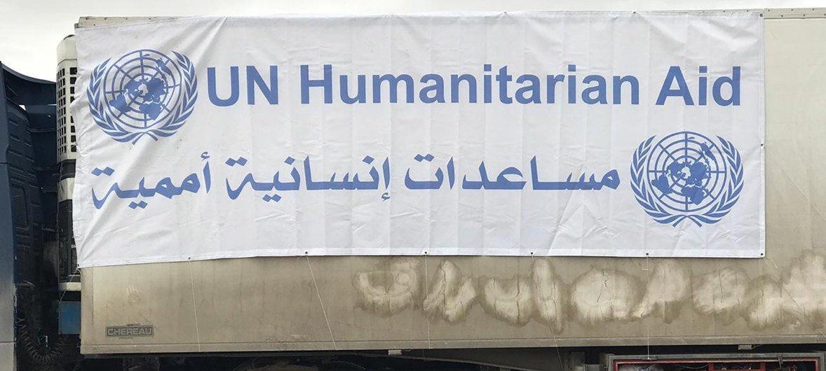 联合国和叙利亚红新月会向鲁克班难民安置点的4万人提供人道主义援助。
