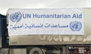 L'ONU et le Croissant-Rouge arabe syrien ont apporté une aide humanitaire vitale à plus de 40.000 civils syriens dans le camp de Rukban