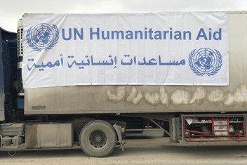As Nações Unidas e o Crescente Vermelho Árabe Sírio prestam assistência humanitária a 40 mil pessoas em Rukban.