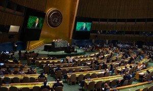 António Guterres lembrou que a Declaração ONU 75 reforça a necessidade de manter os valores da Carta da ONU vivos