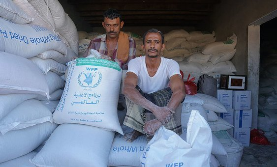 Cereal from World Food Programme (WFP) stores in Dhubab, Taiz Gobernorate, Yemen.