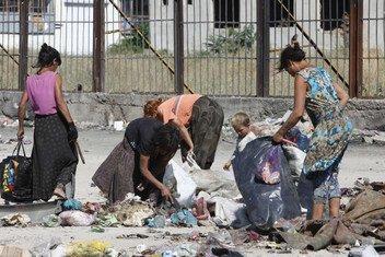 Comunidade Roma na Bulgária