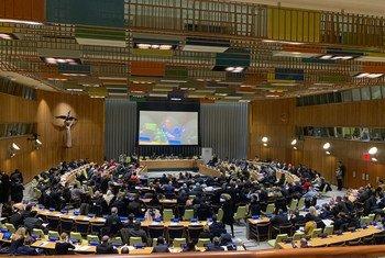 Em junho de 2021, ONU realiza a primeira sessão especial dedicada ao combate à corrupção