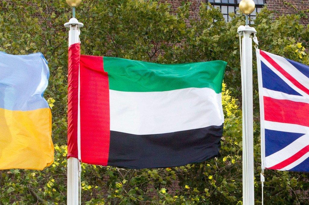 علم الإمارات العربية المتحدة يحلق في المقر الدائم للأمم المتحدة في نيويورك.