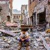 La ville portuaire d'Aden a été lourdement bombardée pendant le conflit au Yémen. (archive de 2015)