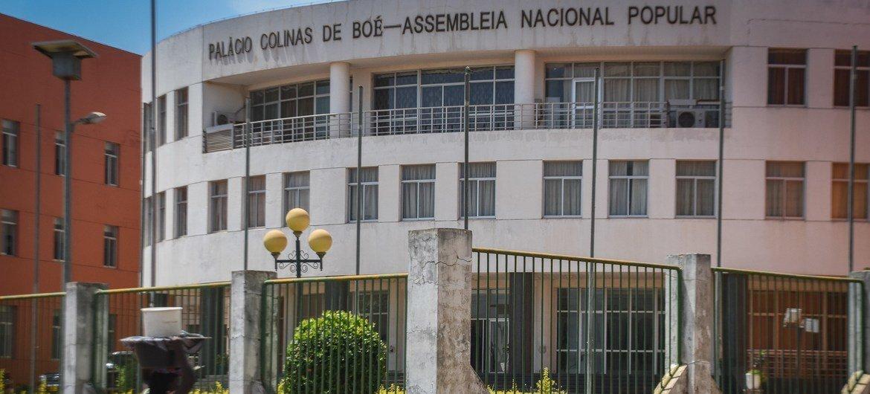 几内亚比绍全国人民议会总部。