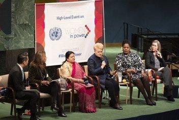 """联合国纽约总部今天举行了""""妇女当权""""(Women In Power)的高级别活动。"""