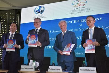 Jorge Chediek, Envoy of the Secretary General on South-South Cooperation, and the President of Uruguay, Tabaré Vásquez (centre), launching the report on 'South-South Cooperation in the Digital World.'