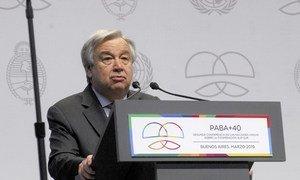 联合国秘书长古特雷斯在阿根廷首都布宜诺斯艾利斯出席第二届联合国南南合作高级别会议。