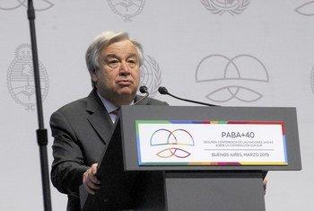 Secretário-Geral da ONU durante seu discurso na Conferência de Alto Nível da ONU sobre Cooperação Sul-Sul em Buenos Aires, Argentina.