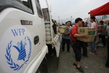 世界粮食计划署向2008年四川汶川地震灾区捐赠粮食物资。