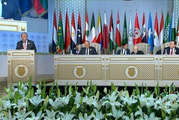 Генеральный секретарь ООН Антониу Гутерриш выступил на открытии саммита Лиги арабских государств.