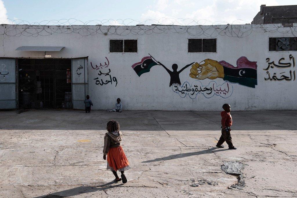 Des enfants migrants à l'extérieur d'un centre de détention à Tripoli, en Libye (archives).
