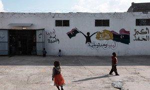 Migrant children walk outside a detention centre located in Tripoli, Libya (file photo).