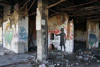 المقر السابق لمكتب المتحدث باسم البرلمان في طرابلس.