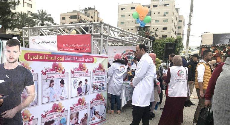 الاحتفال بيوم الصحة العالمي في غزة