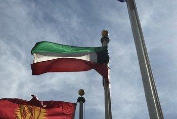Bendera ya Kuwait