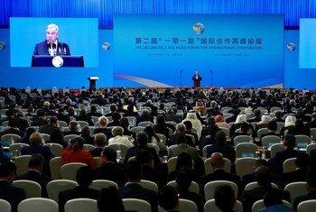 """O secretário-geral da ONU, Antonio Guterres, discursou na abertura do Fórum """"Um Cinturão, Uma Rota"""" de Cooperação Internacional em Pequim, China"""