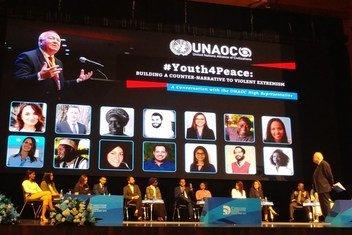 联合国不同文明联盟高级代表莫拉蒂诺斯在第五届跨文化对话论坛期间主持青年与跨文化领导力活动。
