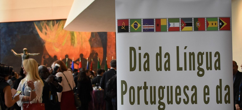 Festa da Língua Portuguesa em 2019 nas Nações Unidas