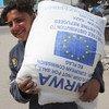 加沙一半以上的人口依赖国际社会的粮食援助。 (资料)