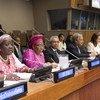 سلسلة الحوار الأفريقي 2019 تبدأ أعمالها اليوم بمقر الأمم المتحدة في نيويورك.