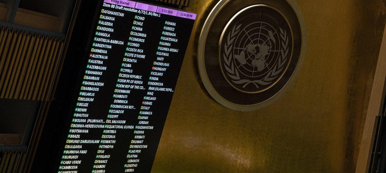 5月22日,联大就一份欢迎国际法院根据1965年查戈斯群岛从毛里求斯分离的法律后果的两个相关问题发表咨询意见的决议草案付诸表决。