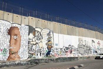 Belén: parte del muro entre Israel y Cisjordania.