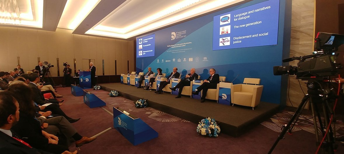 Participants at the closing ceremony of the 5th World Forum on Intercultural Dialogue in Baku, Azerbaijan.