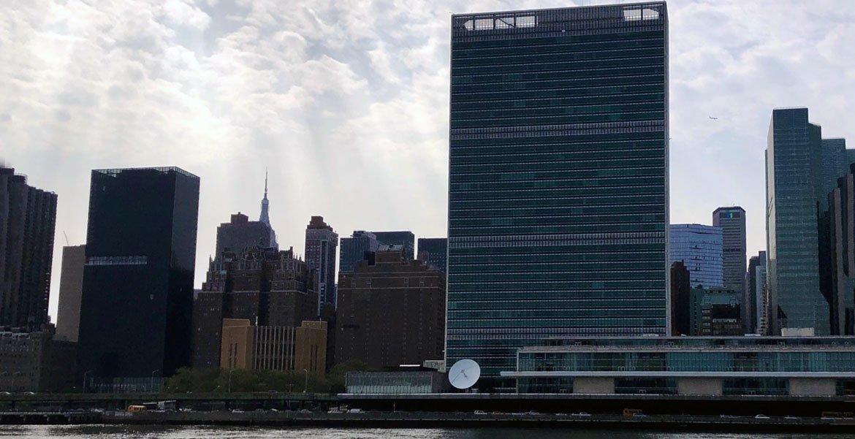 Вид на штаб-квартиру ООН в Нью-Йорке