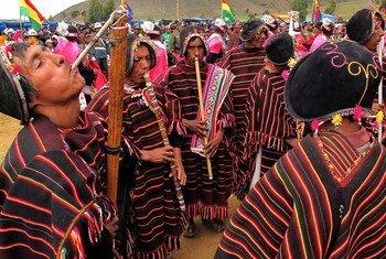 Pujllay: Danza indígena tradicional de Tarabuco en el departamento de Chuquisaca, Bolivia.
