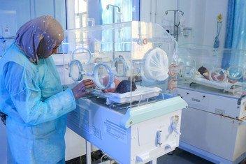 Hospital de Alsabeen, no Iêmen, onde são tratados bebês prematuros