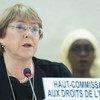 संयुक्त राष्ट्र मानवाधिकार उच्चायुक्त मिशेल बेशेलेट 24 जून 2019 को जिनीवा में मानवाधिकार परिषद के 41वें सत्र को संबोधित करते हुए