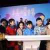 2018年11月20日,孩子们点亮了北京国家游泳中心(也称为水立方)的蓝色气泡,以庆祝世界儿童节。