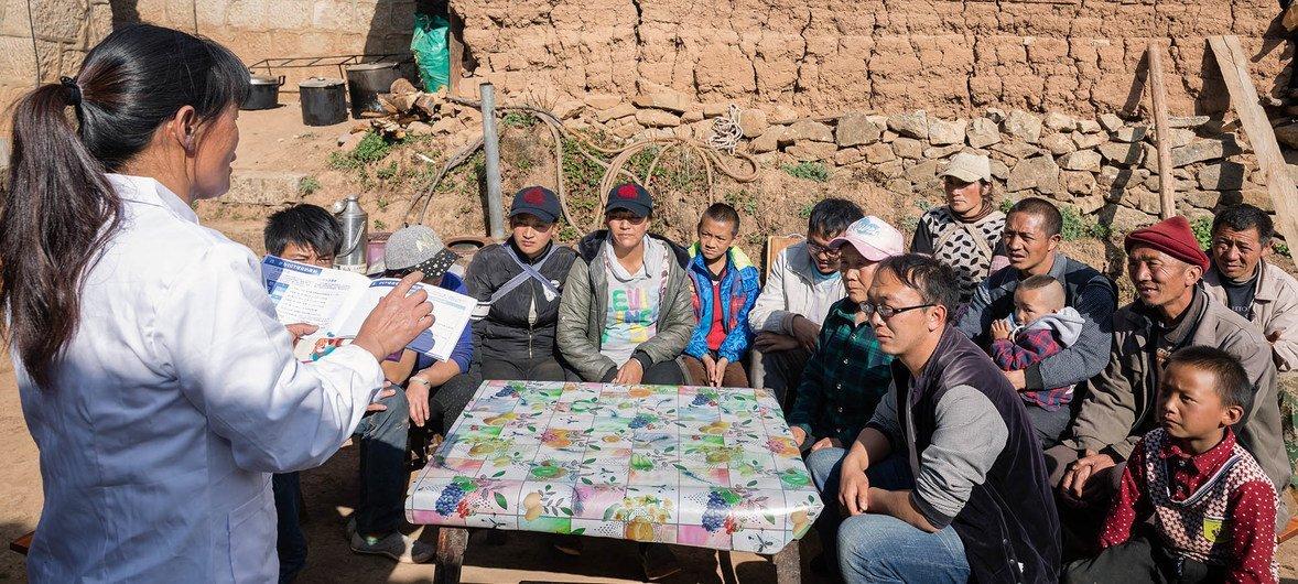 联合国儿童基金会在云南省开展有条件现金转移支付项目。