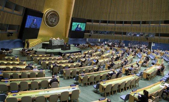 La salle l'Assemblée générale des Nations Unies lors d'une réunion consacrée à l'antisémitisme.