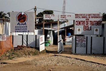Un centre de traitement d'Ebola à Beni, dans l'Est de la République démocratique du Congo.