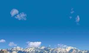 Salt Lake City in the US state of Utah, is hosting the United Nations Civil Society Conference.