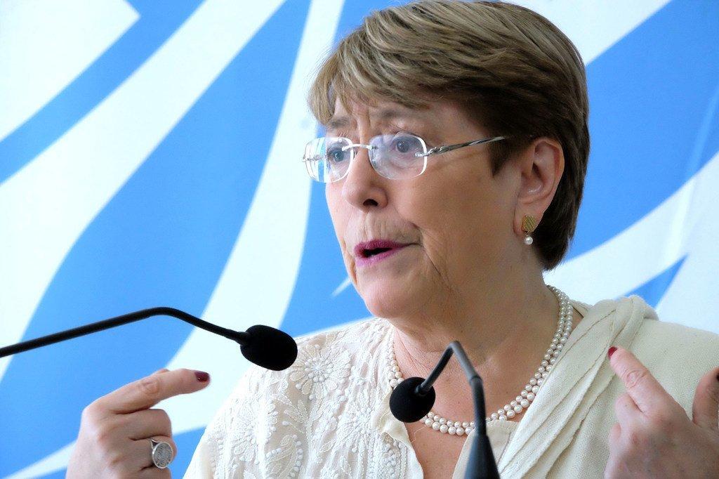 联合国人权高级专员巴切莱特2019年7月5日在人权理事会发表讲话。