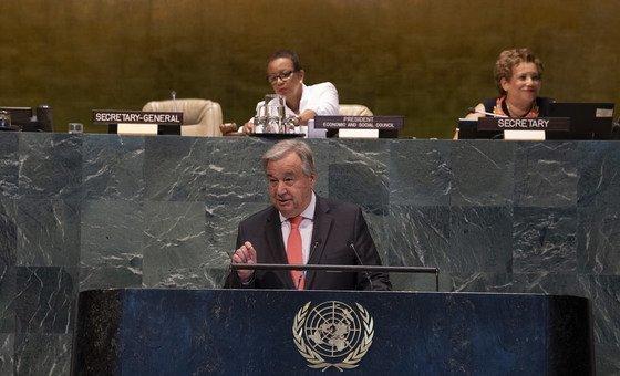 Генеральный секретарь ООН Антониу Гутерриш на октрытии «министерского сегмента» Политического форума.